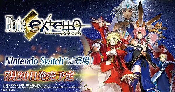 ニンテンドースイッチ Fate/EXTELLA 予約開始に関連した画像-01