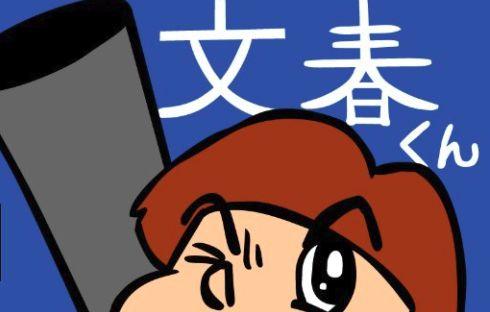 週刊文春 好きな声優 嫌いな声優 アンケートに関連した画像-01