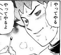 うすた京介 担当編集 漫画対決に関連した画像-01