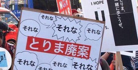 学生デモ SEALDs 就職 影響に関連した画像-01