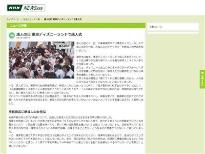 浦安市長 出産適齢期 出産 適齢期 日本産婦人科学会 35歳に関連した画像-02