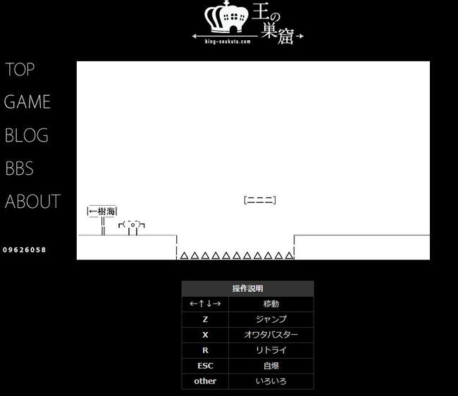 人生オワタの大冒険2 オワタ ブラウザゲーム Flashに関連した画像-03