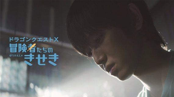 ドラクエ10実写ドラマに関連した画像-01