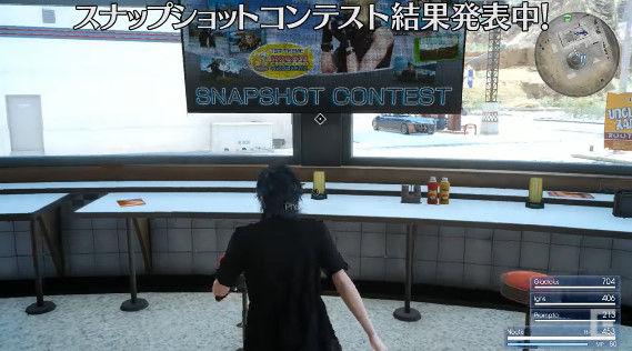 FF15 13章 アプデ DLCに関連した画像-14