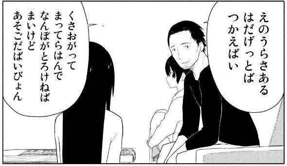 ikko_tsugaru01