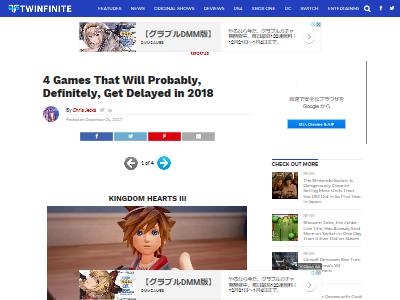 2018年延期ゲームに関連した画像-02