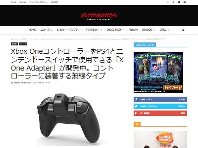 XboxOneアダプターに関連した画像-02