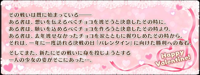 FGO セミラミス バレンタイン Fate フェイト グランドオーダーに関連した画像-03