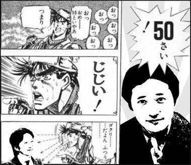 hirohiko araki how to draw manga translation