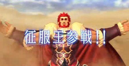 フェイト Fate エクステラ イスカンダル 無双 Zeroに関連した画像-01