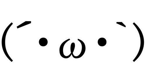 顔文字 ランキング 語尾 LINE メール SNS ツイッターに関連した画像-01