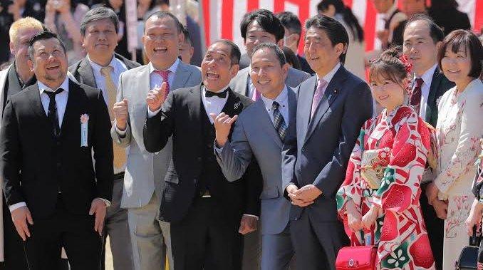 来年の「桜を見る会」中止!!菅官房長官が発表
