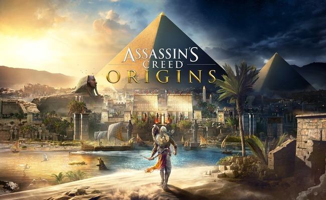 アサクリオリジンズ 新作延期 DLCに関連した画像-01