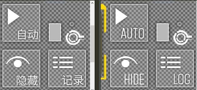 中国 ソシャゲ スマホゲー 規制 ドールズフロントライン ドルフロ 英語 キャラ名 変更に関連した画像-09