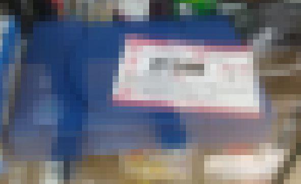デバステ 青 プレステ デバッキングステーションに関連した画像-01