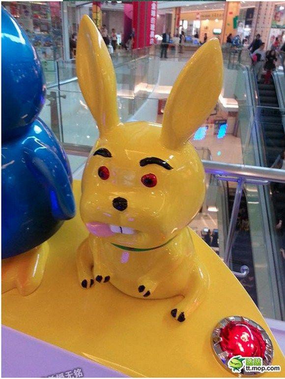 pikachu-16