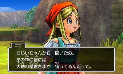ドラゴンクエスト11 ドラクエ11 比較 3DS PS4 グラフィックに関連した画像-17