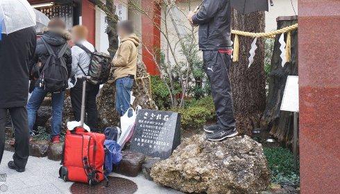 AKB成人式 神田明神 ドルオタに関連した画像-01