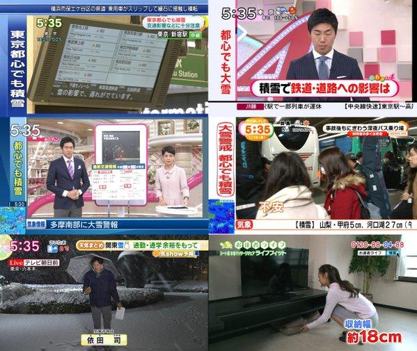 テレビ東京 雪 天気 ニュース 通販 テレビ台 収納に関連した画像-02