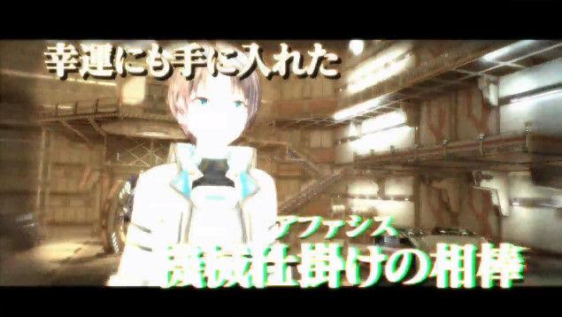 ソードアート・オンライン SAO フェイタル・バレット PS4 XboxOneに関連した画像-14