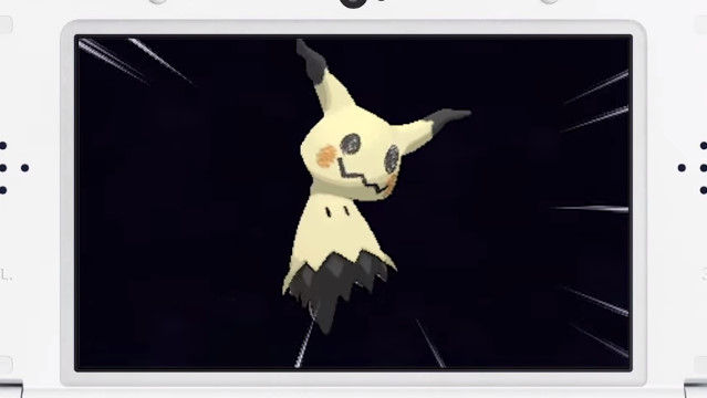 ポケットモンスター ウルトラサン ウルトラムーン 3DS ポケモンダイレクトに関連した画像-09