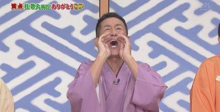 笑点 桂歌丸 円楽 追悼に関連した画像-01