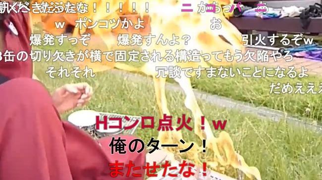 小幡友美 ボンバーガール 爆発に関連した画像-05
