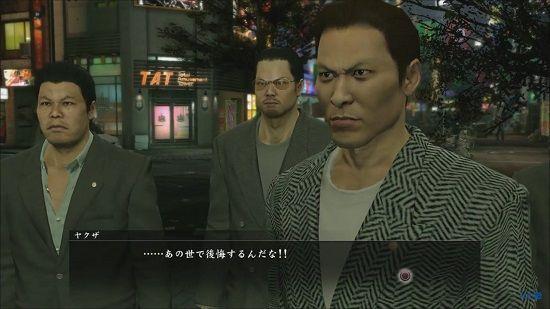 赤坂 8千万円 強盗 暴力団 大学生 逮捕に関連した画像-01