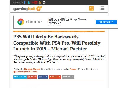 PS5 PS4 マイケル・パクターに関連した画像-02
