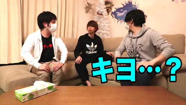 キヨ動画タイトルに関連した画像-21