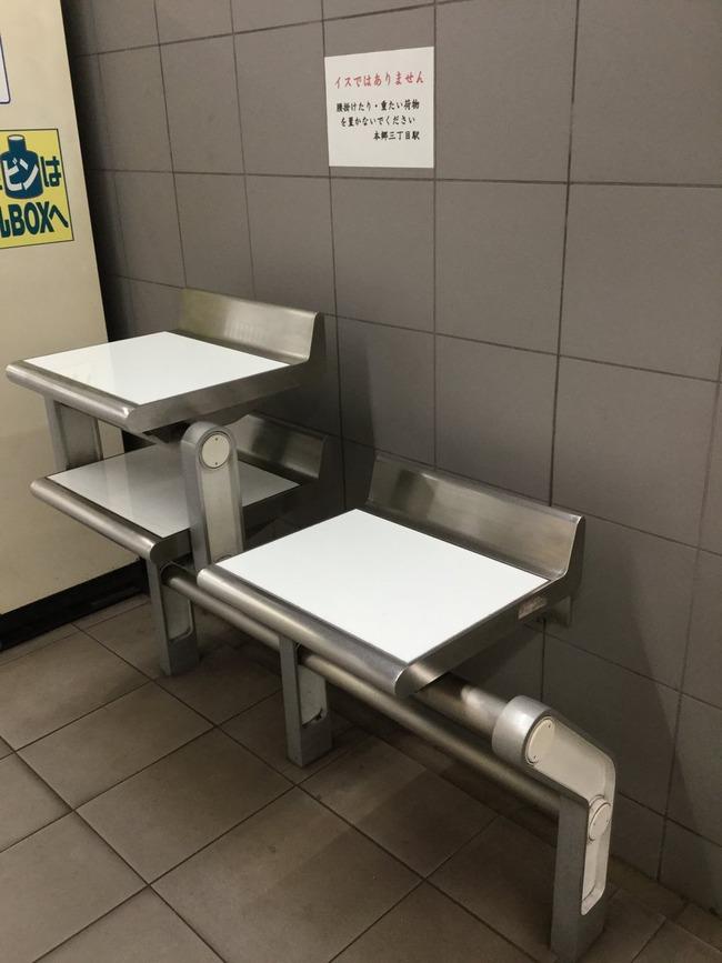 椅子のような物体 正体 公衆電話の台 に関連した画像-02