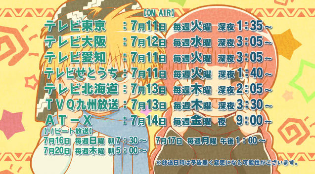 魔法陣グルグル PV 声優 新アニメ 櫻井孝宏 石田彰に関連した画像-22