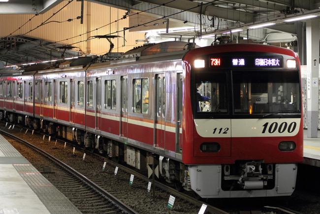 品川駅 人身事故に関連した画像-01