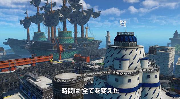 ワンピース ワールドシーカー オープンワールド PS4に関連した画像-04