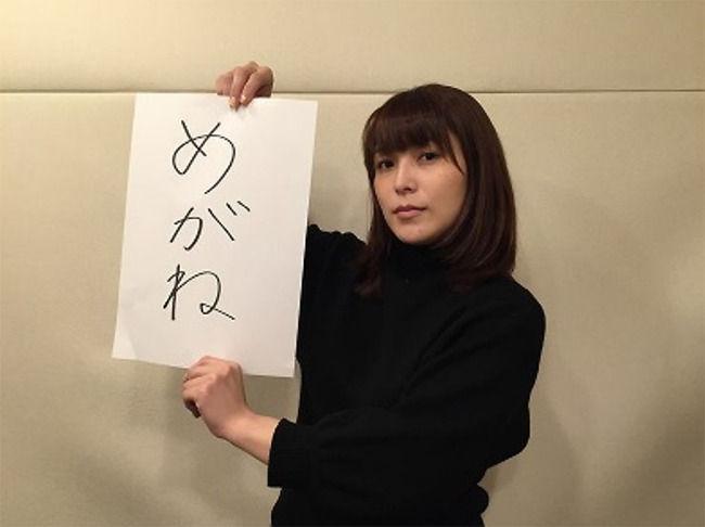 AV 新田恵海 激ヤセ 笑顔 えみつん ファン 復活に関連した画像-04