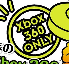 only Xbox360