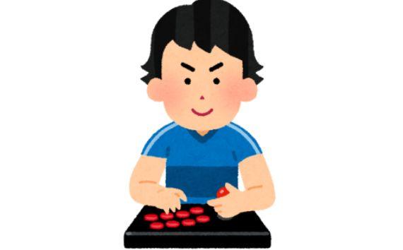 ゲーム ゲーマー 子供 共感力に関連した画像-01
