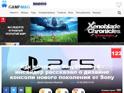 PS5 外観 デカい 太い PS4に関連した画像-02