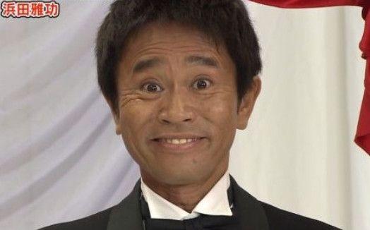 ダウンタウンなう 浜田雅功 松本人志 小芝風花 ビンタ 演技に関連した画像-01