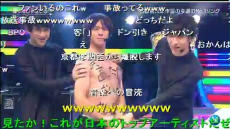 関ジャニに関連した画像-09