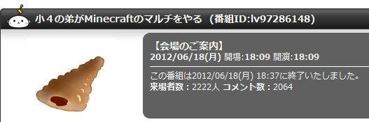 bdcam 2012-06-20 13-29-30-167