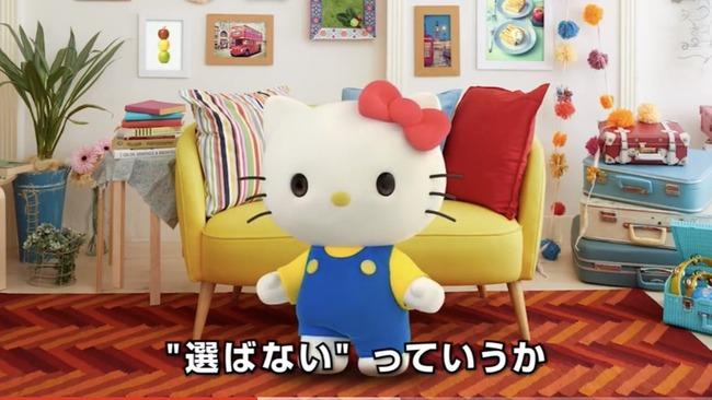 ハローキティ キティちゃん YouTuberに関連した画像-04