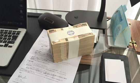 ユーチューバー ドッキリ 1000万円 Youtuber に関連した画像-01