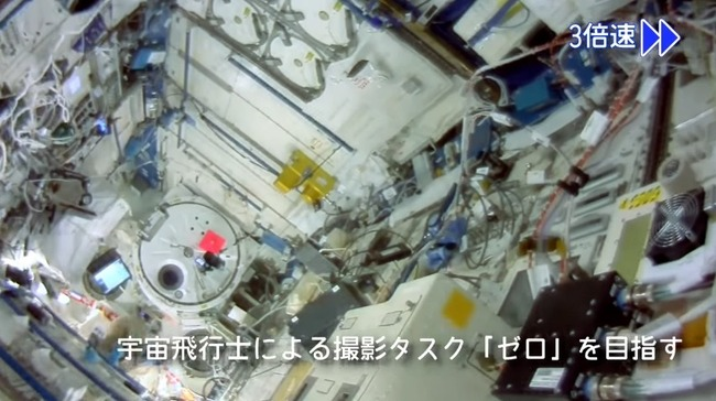JAXA ハロ イントボールに関連した画像-09