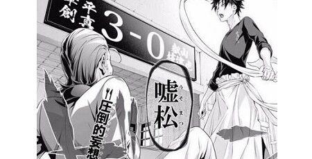 桜を見る会 新聞 嘘松 捏造 女子高生に関連した画像-01