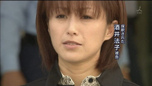 酒井法子 子ども健全育成大使 覚せい剤 逮捕に関連した画像-01