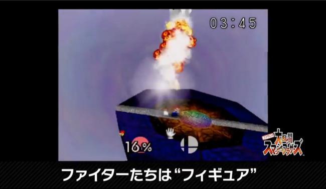 スマブラ スペシャルに関連した画像-04