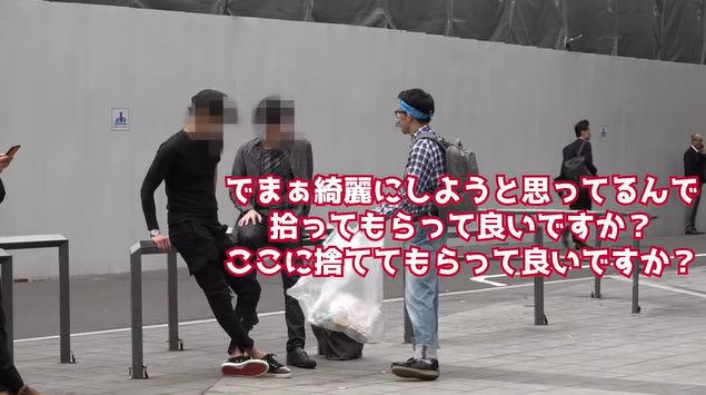 朝倉海 YouTuber 格闘家 オタク ポイ捨て 歌舞伎町 タバコ 喧嘩に関連した画像-09