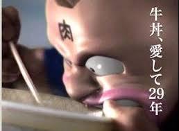 牛丼に関連した画像-01