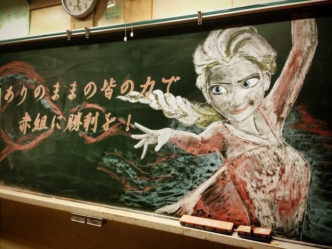 黒板アート 黒板 アニメ 僕のヒーローアカデミア デク 体育祭に関連した画像-06